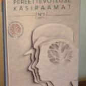 """Vandeadvokaat Urmas Arumäe andis välja """"Pereettevõtluse käsiraamatu"""" täiendatud trüki"""